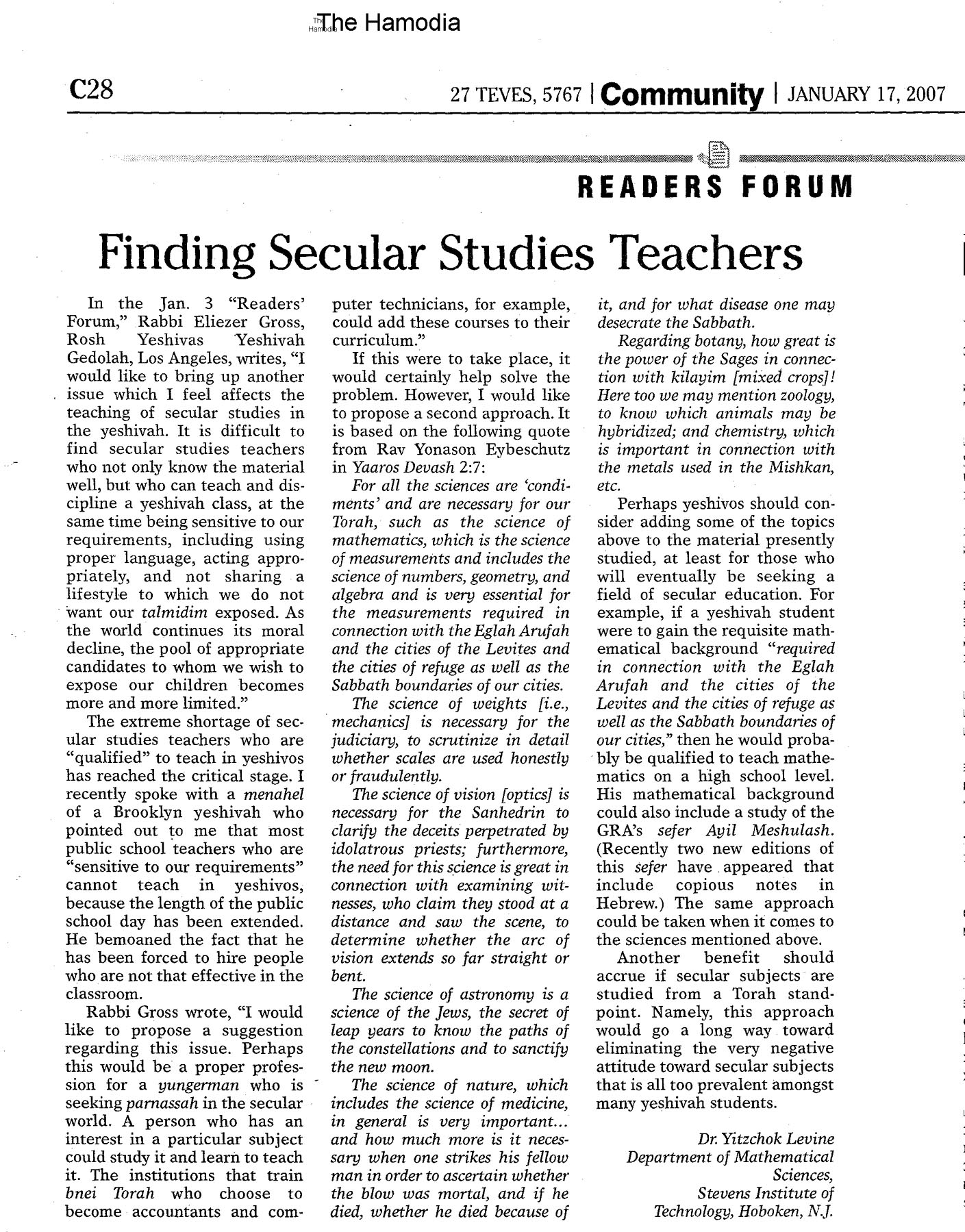 """... About It? """" The Hamodia Readers' Forum , March 28, 2007, page C46"""